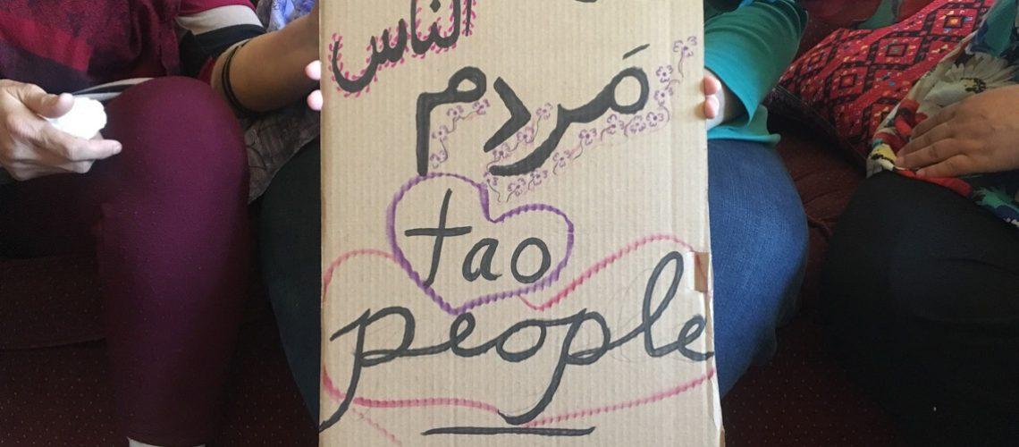Project_Hajra_People