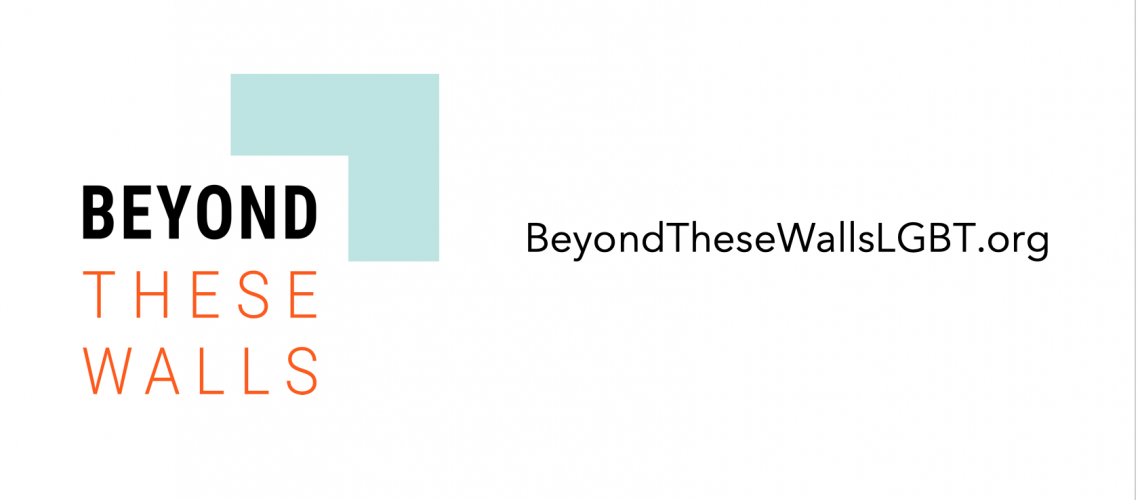 beyond these walls1