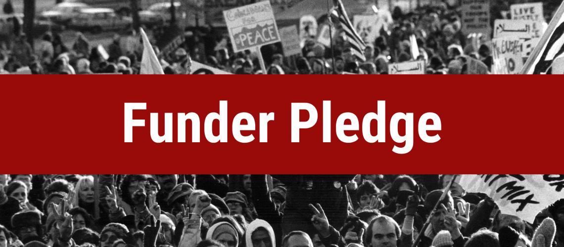 funder_pledge